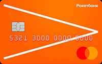 Кредит наличными в Росбанке — условия, отзывы и онлайн-заявка