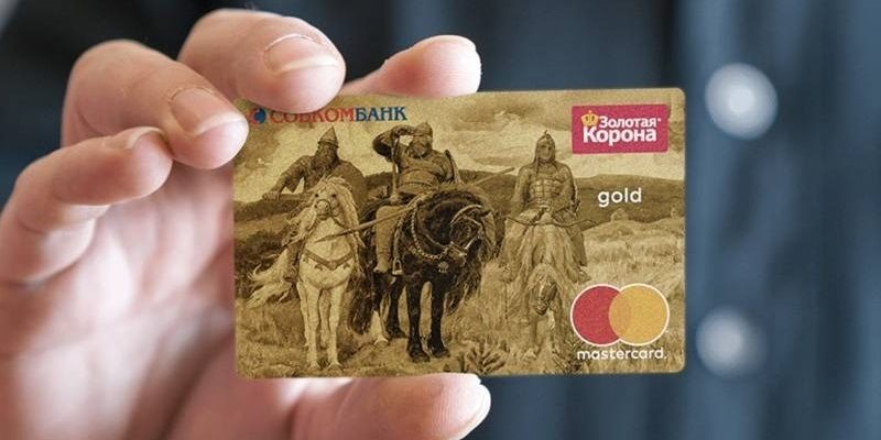Карта Золотая Корона Совкомбанка
