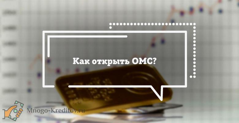 Как купить золото в России — все способы инвестирования