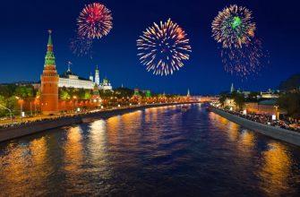 Рефинансирование потребительских кредитов в Москве