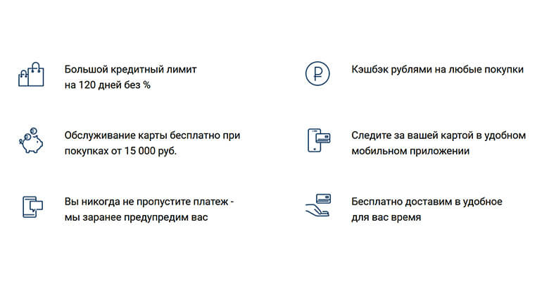 Кредитная карта «Хочу больше» от УБРиР — условия и отзывы