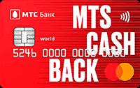 Можно ли оплатить кредит кредитной картой другого банка?