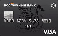 Пенсионная карта от Сбербанка — условия, отзывы и онлайн-заявка
