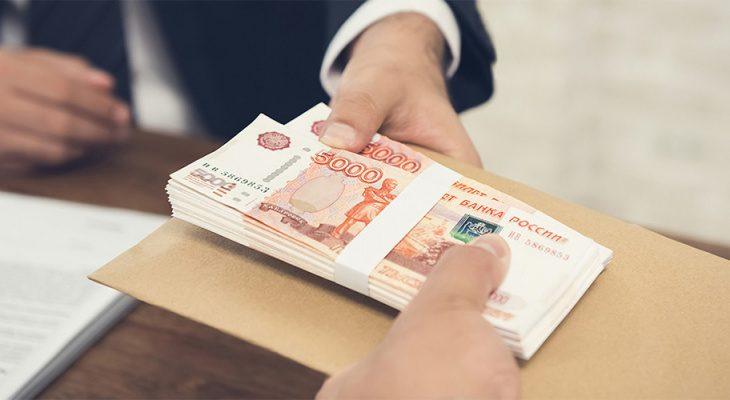Оформление кредита онлайн
