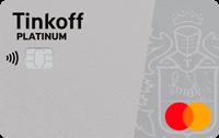 Кредитная карта МТС Деньги Weekend — условия, отзывы и онлайн-заявка