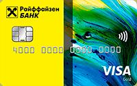 Дебетовая карта MTS CASHBACK — условия, отзывы и онлайн-заявка