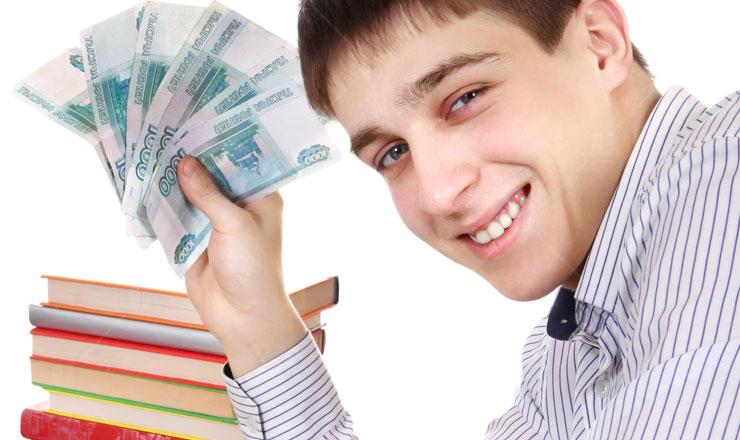 Как получить кредит на образование с государственной поддержкой?