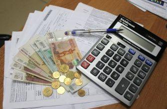 Как разумно тратить деньги - основные принципы