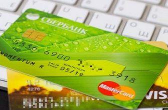 Что можно делать с кредитной картой Сбербанка
