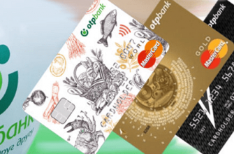 Тарифы кредитных карт ОТП Банка