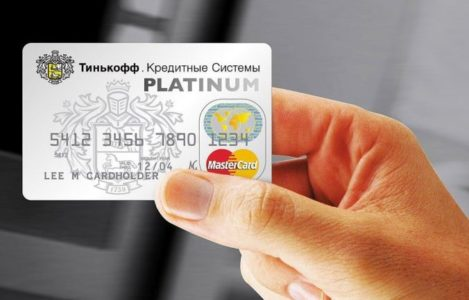 ТОП 5 кредитных карт с бонусами за покупки