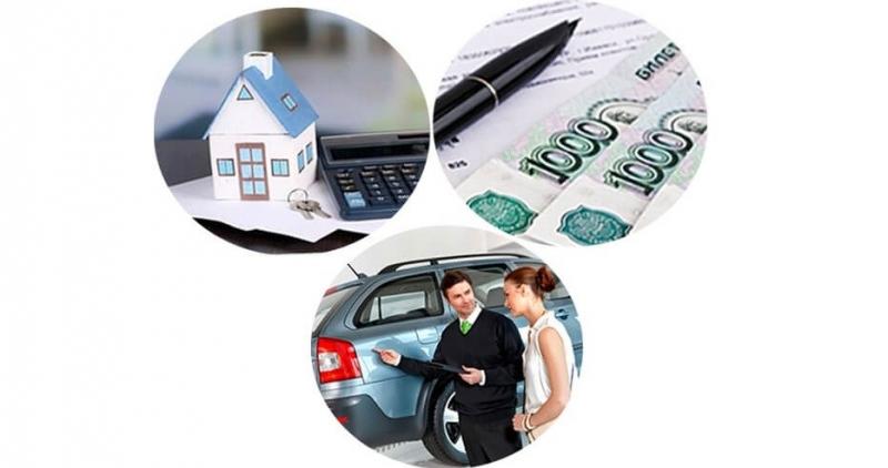 Требования к заемщику для рефинансирования кредитов