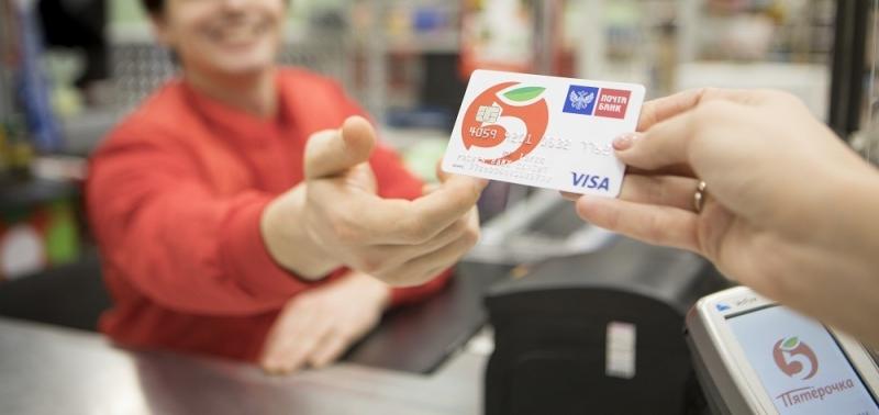 Что можно оплачивать кредитной картой Почта Банка