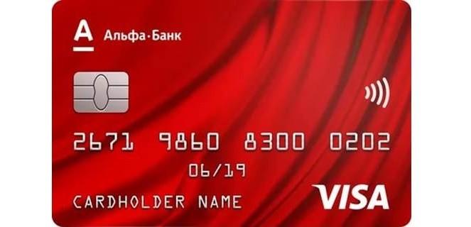 Со скольки лет можно оформить кредитную карту МТС