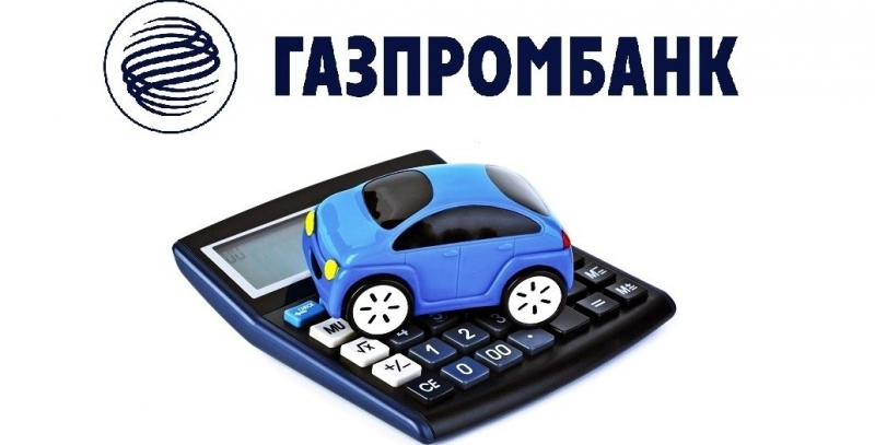 Сбербанк: автокредит - условия зарплатным клиентам