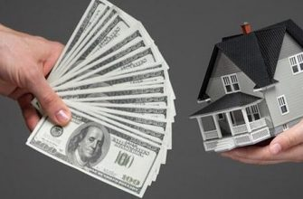 Отзывы о кредите под залог недвижимости в Восточном Банке
