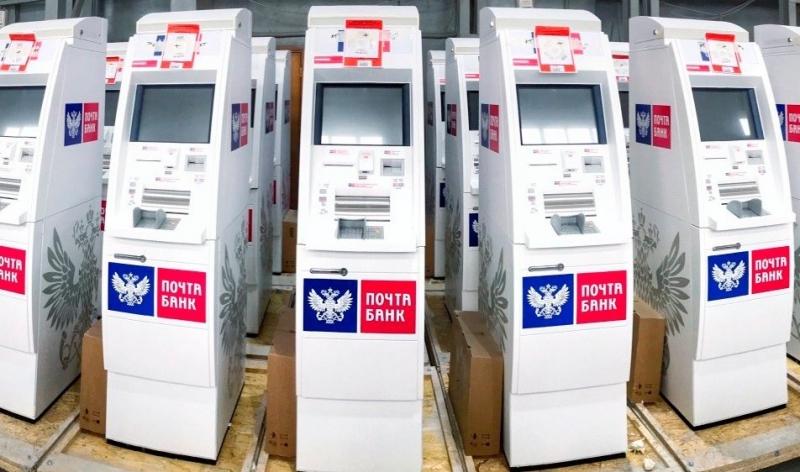 Минимальный платеж по кредитной карте Почта Банка