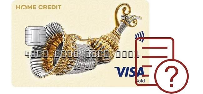 Как пользоваться кредитной картой Хоум Кредит Банка
