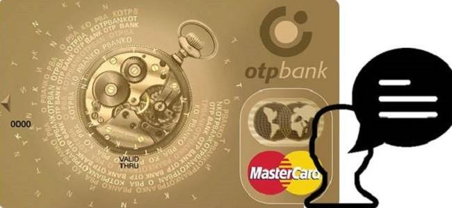 Понятная кредитная карта ОТП Банка - отзывы