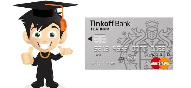 Можно ли оплатить учебу кредитной картой Тинькофф